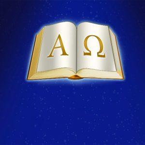 To je Moja Beseda. Alfa in Omega